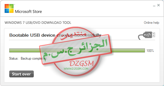 حل مشكل Unable to copy files using windows 7 usb/dvd download tool
