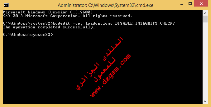 تعطيل دائم لخاصية Driver Signature Enforcement في وندوز 8 و 8.1