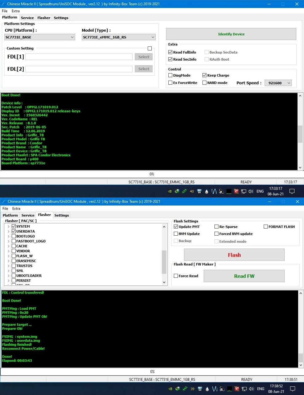 شرح تصليح البوت (Boot Repair) لـSamsung Galaxy Note II GT-N7100