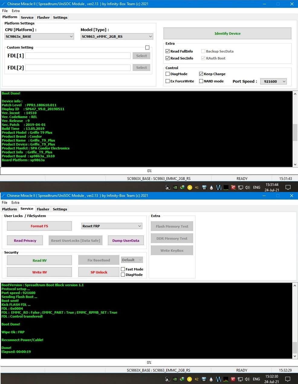 شرح تصليح البوت (Boot Repair) لـSamsung Galaxy S4 I9500