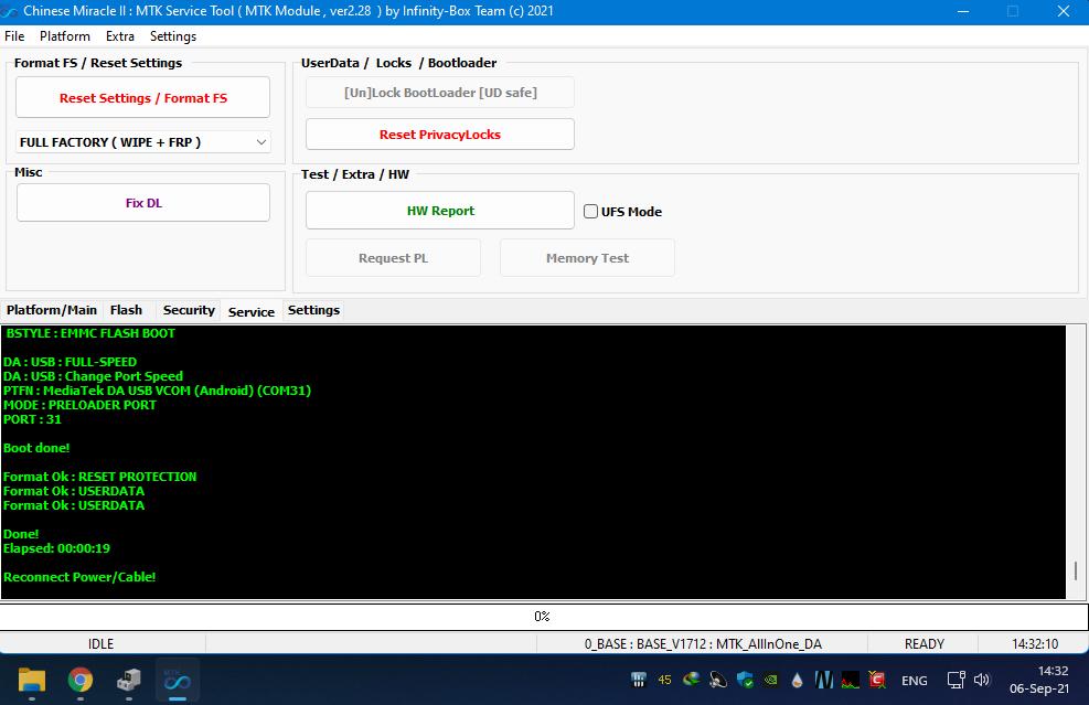 آخر إصدار فلاشة عربية لـLG P875 (أندرويد 4.1.2) Lg Optimus F5