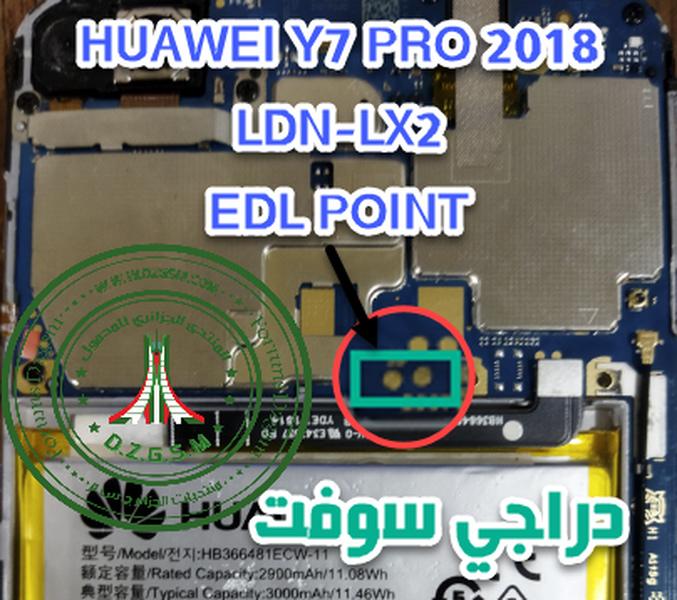 آخر إصدار فلاشة عربية لـLG E435 (أندرويد 4.1.2) Lg Optimus L3 II Dual
