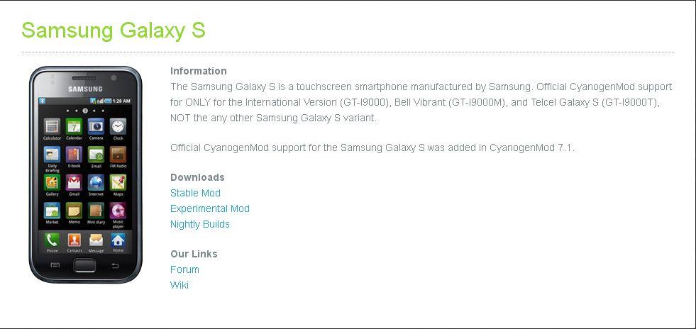 تحميل CyanogenMod لاجهزة الاندرويد الذكية