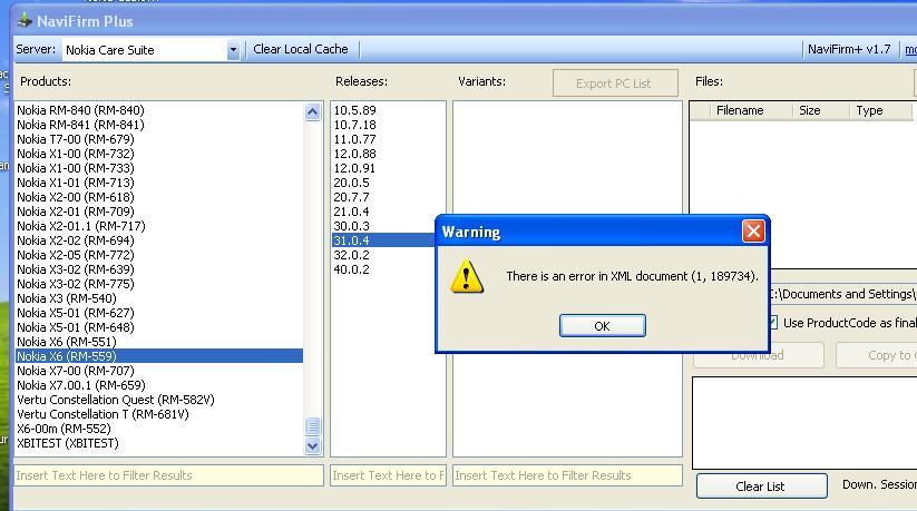 مشكل التحميل مع البرنامج NaviFirm+ 1.7