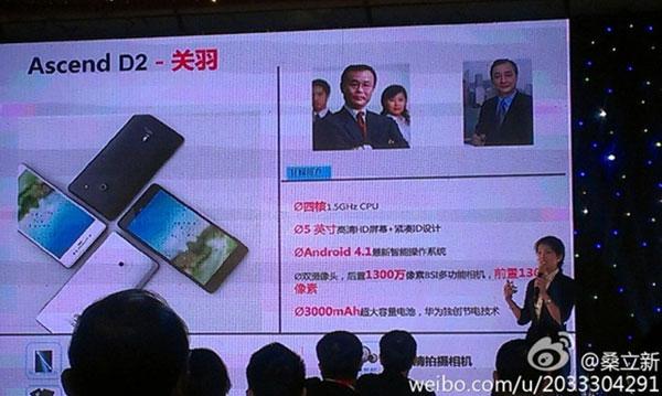 Huawei تعلن عن جهازها الجديد Ascend D2