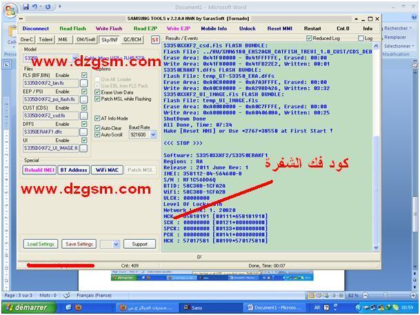 �� ���� ������� s3350 ��� ���� ��������� ���� ���� elgharib