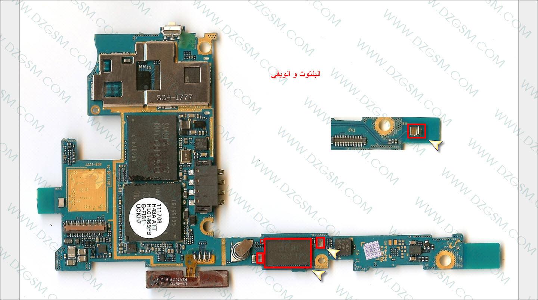 تشريح جلاكسي  ( s2 (i9100