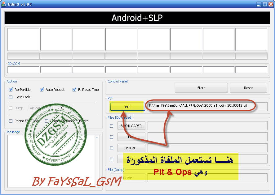 ���� ����� �� ����� Ops & Pit ������ Samsung ( ���� )