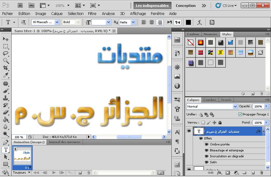 برنامج adobe photoshop cs5 كامل ويدعم اللغة العربة