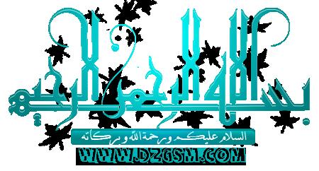 تحليل علمي : الاسلام سيسود العالم