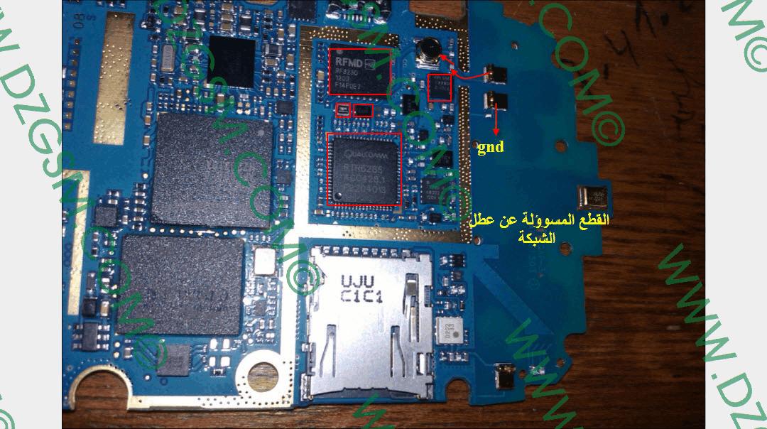 ����� ����� ���� ����  (5 i5500 (galaxy