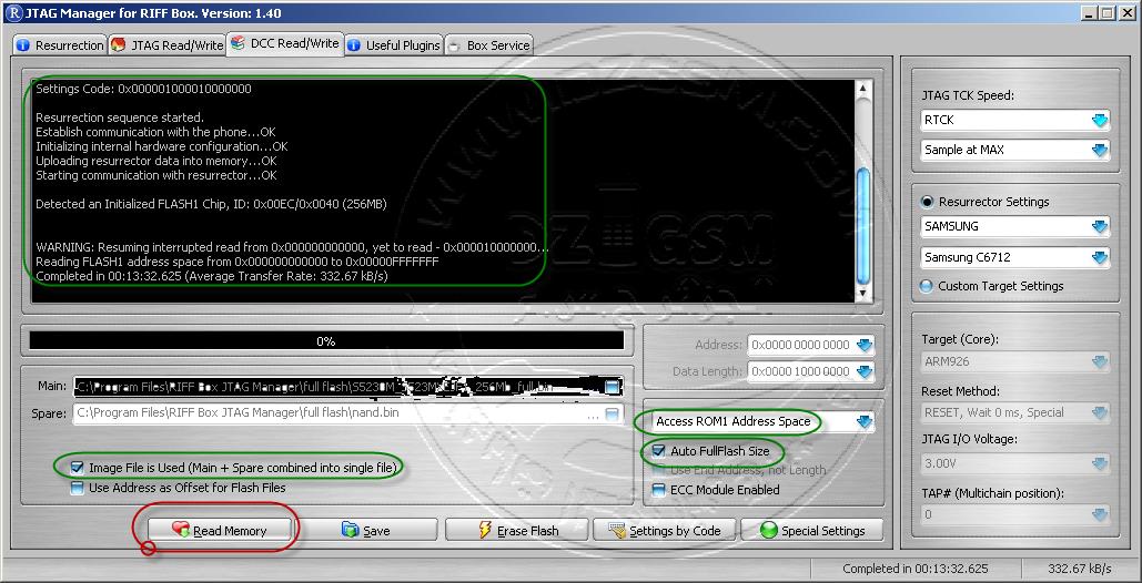 حل مشكل الوقوف على شاشة الترحيب لـ c6712