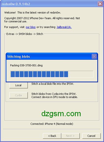 كيفية عمل دونجريد من فيرجن 6.0 الى 5.0.1