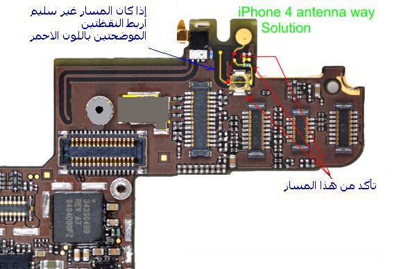 ايفون 4 فاقد شبكة