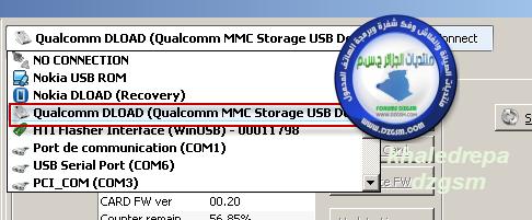 **// حصريا على DzGsm \\** شرح طريقة فك شفرة nokia lumia710 على Mx-Box