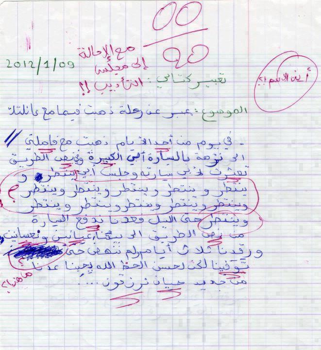 بدون تعليق هههههههههههه