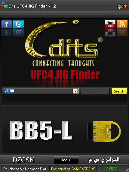برنامج  Dits UFC4 JIG Finder Version 1.2