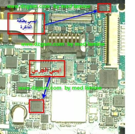 تشريح هاتف samsung i900