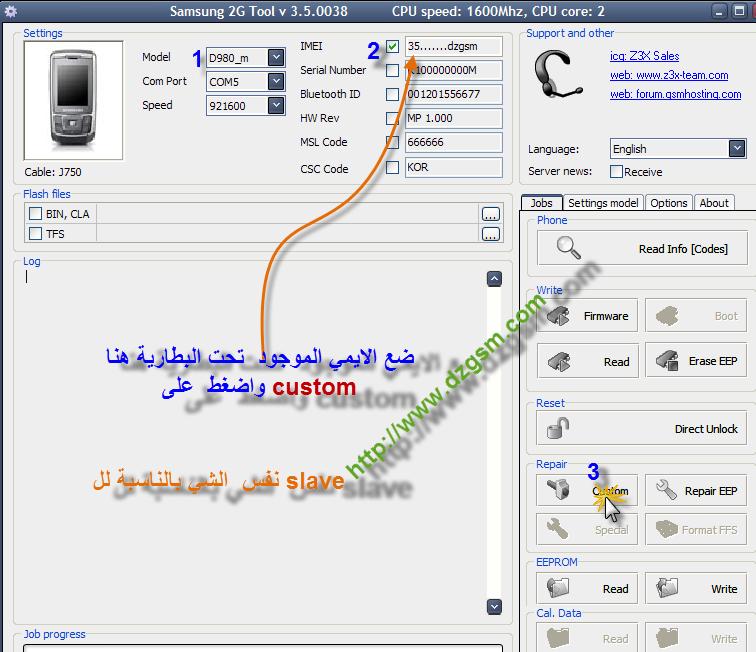 كيفية اصلاح imei D980 على بوكس Z3X