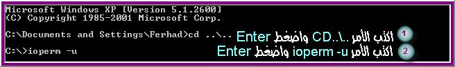 برنامج CmosPwd لمسح الـ Bios Password بدون فك الجهاز