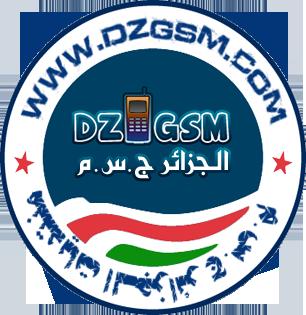 حصريا على DZGSM درايفرات تابليت اوريدو w8b