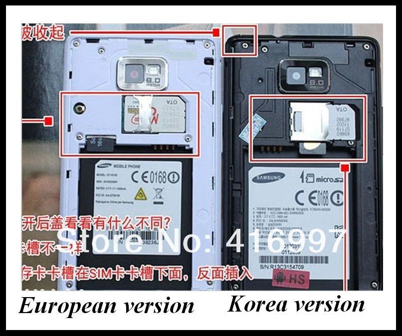 تعريب S2 الكوري M250k/M250s بفلاشة i9100 بنجاح