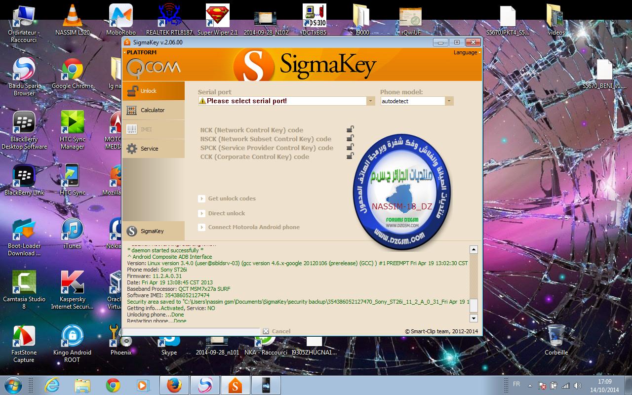 ����� ������� �� ����� ���� ����� ��� ������ ��� SigmaBox
