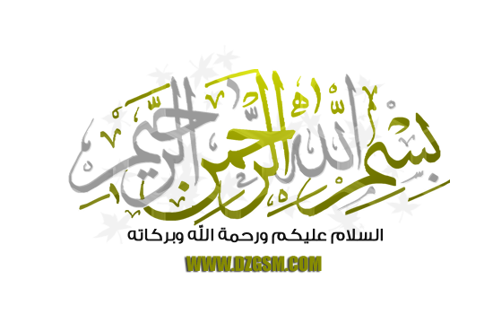 الفلاشة العربية الكاملة لجهاز سامسونغ galaxy trend s7560