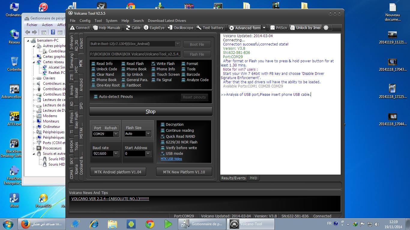 مساعد في مشكل samsung i9190 s4 mini mtk