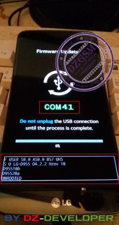 كيفية تفليش LG D955 النسخة الأوروبية لـ LG G Flex