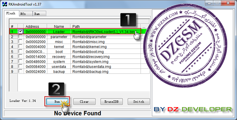 فلاشة كاملة Full Dump لتاب Condor CTAB970L-3G مجرب 100/100