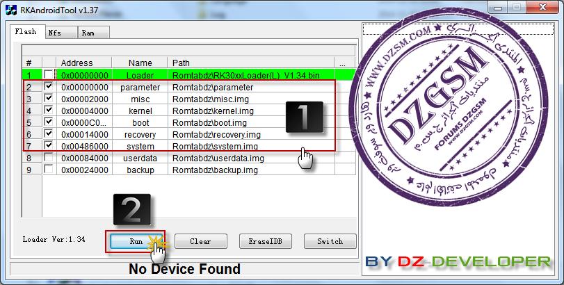 ����� ����� Full Dump ���� Condor CTAB970L-3G ���� 100/100