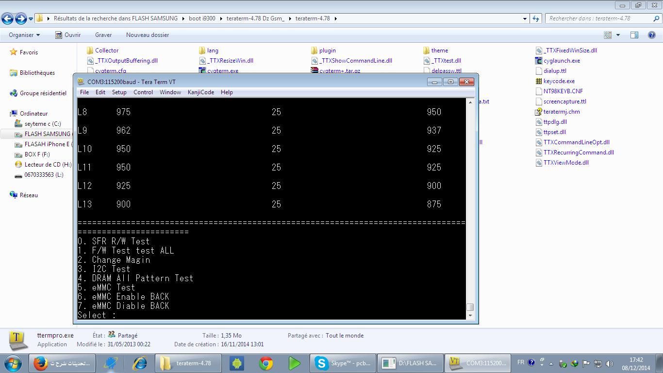 شرح تصليح البوت لـ Samsung I9300 & N7100