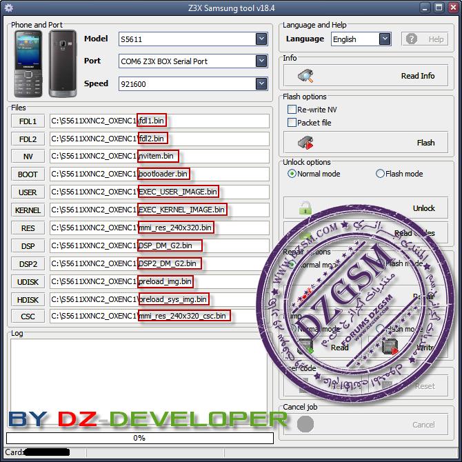 S5611 �� code securit�