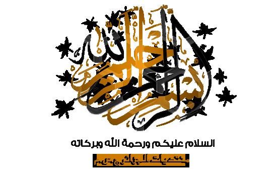 الفلاشة العربية لجهاز سامسونغ Samsung I9305 Galaxy S III