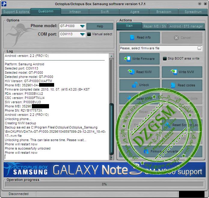 تجارب الاعضاء الناجحة فى تصليح و تفليش و فك شفرات الاجهزة على Octopus Samsung
