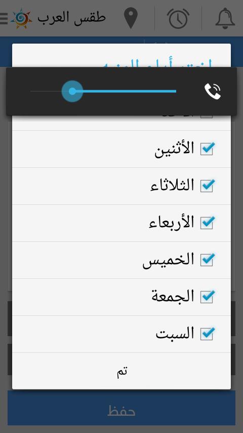 ��� �����   ArabiaWeather