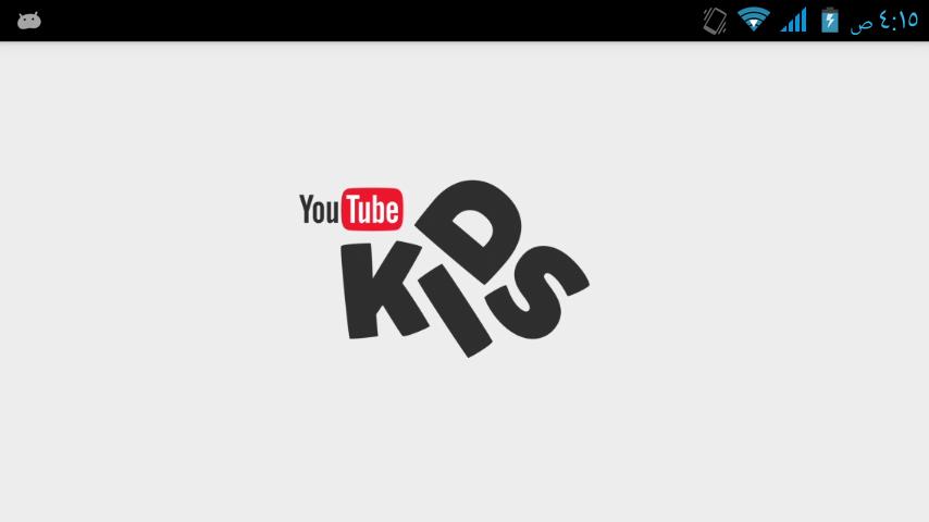 Youtube Kids ����� ���� �� ���� ��� ��������