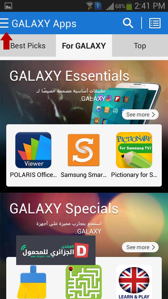 ����� ����� ��������� ������������� �������� ���� GALAXY Apps
