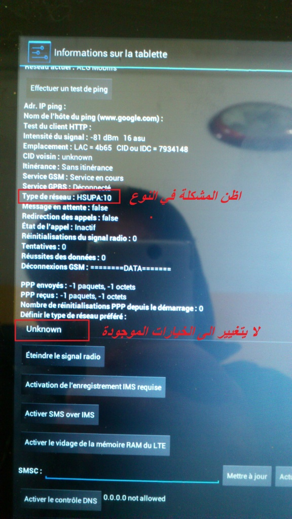مشكلة CTAB 700L-3G1401c