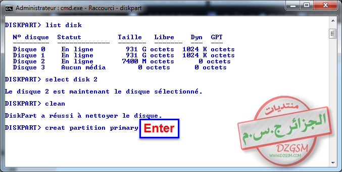 حل مشكل Unable to copy files using windows 7 usb/dvd download tool
