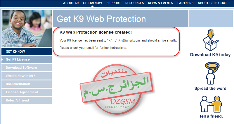 ��� ������� �������� �� ���� ������ K9 web protection