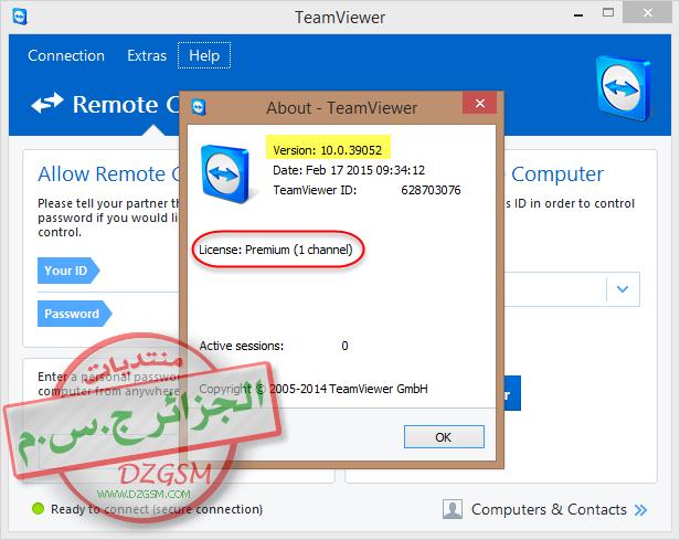 TeamViewer 10.0.39052 Premium