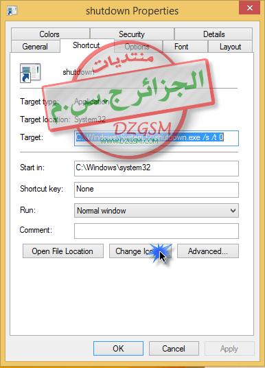 طريقة إضافة زر إيقاف التشغيل إلى واجهة الميترو وسطح المكتب