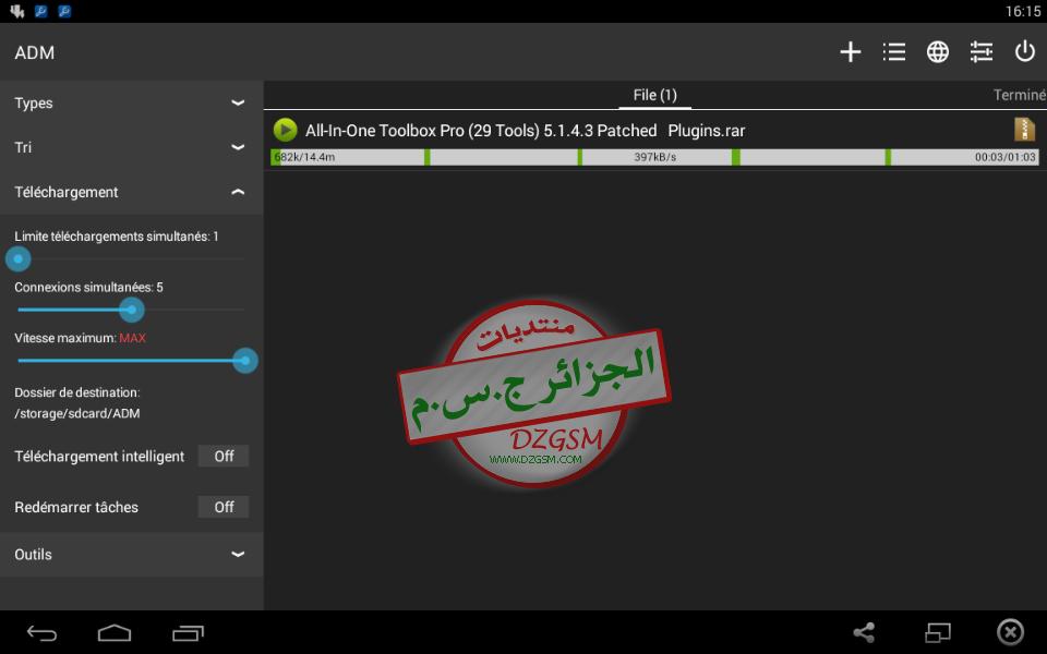 Advanced Download Manager Pro v4.0.7 مدفوع