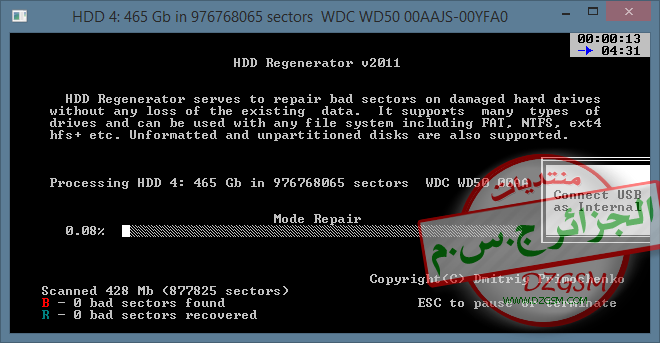 HDD Regenerator ������ ����� ����� ( Bad Sectors ) ��� ��� ������