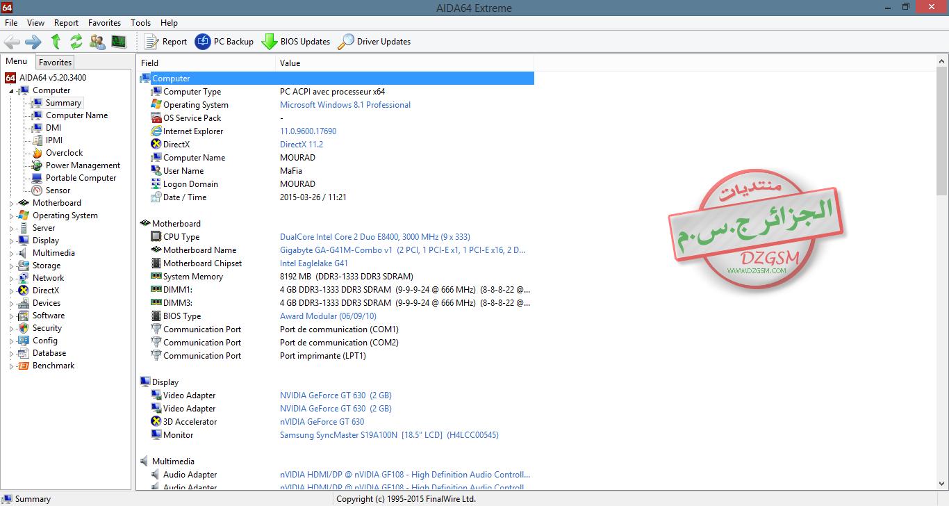 AIDA64 Extreme v5.20.3400 معلومات شاملة عن الكمبيوتر
