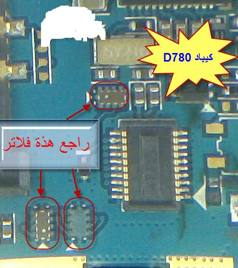 ممكن مسارات المايك والازرار الوسطة  d780