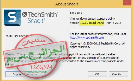 عملاق الشروحات TechSmith Snagit 12.3.2 Build 2909 في إصدار جديد