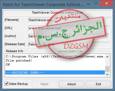 TeamViewer v10.0.41459 + Corporate